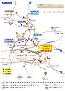 鈴鹿山麓かもしかハーフマラソンコースマップ
