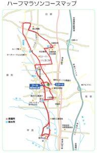 南アルプス桃源郷マラソンコースマップ