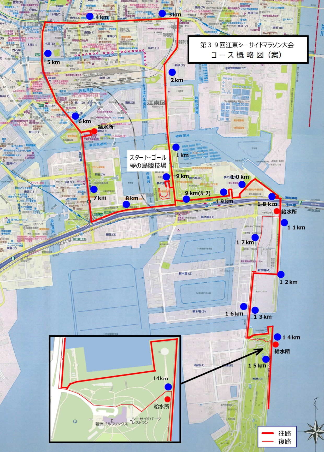 江東シーサイドマラソンコースマップ