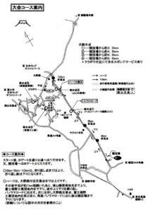 富士裾野高原マラソンコースマップ