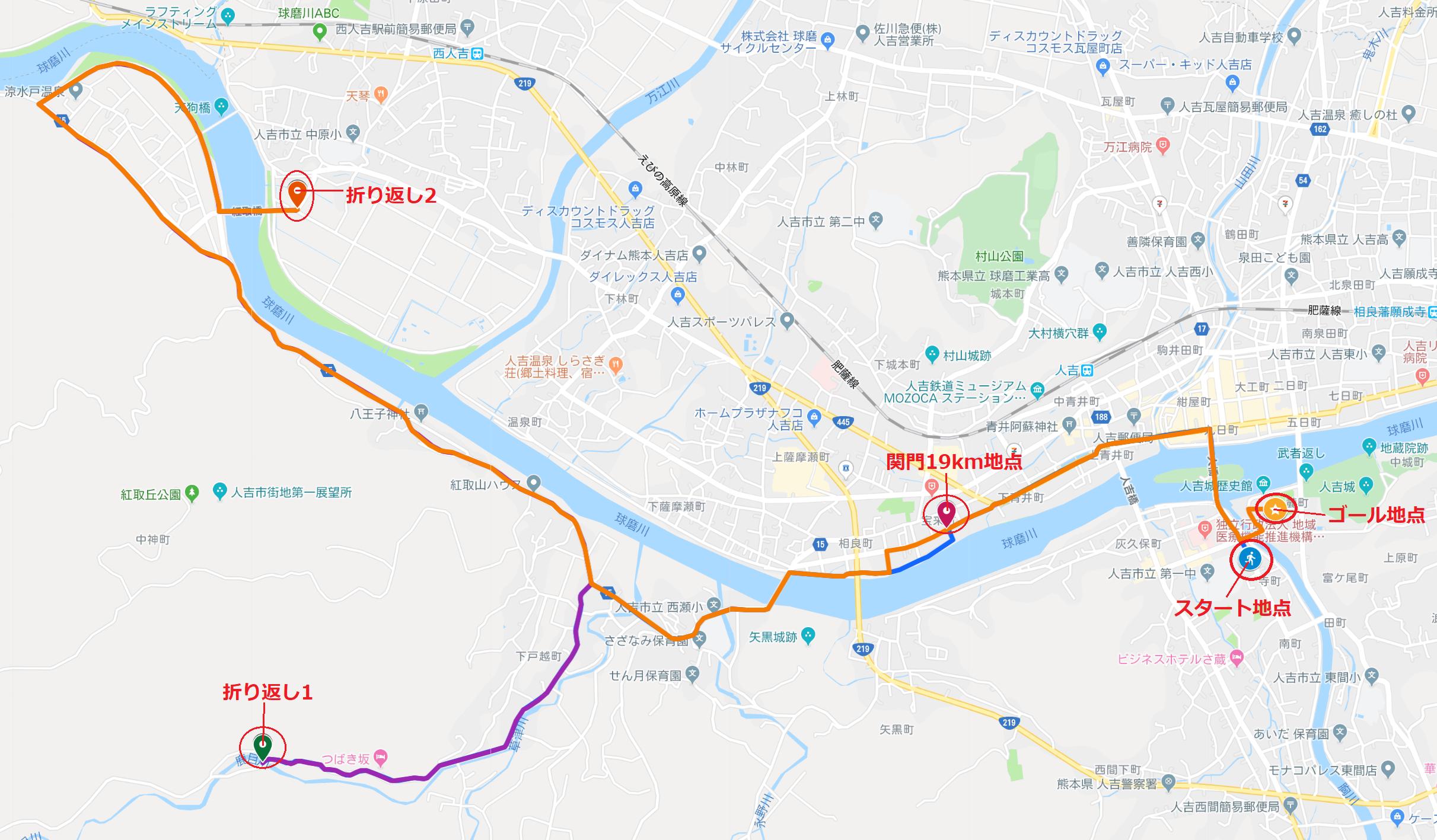 ひとよし温泉春風マラソンコースマップ