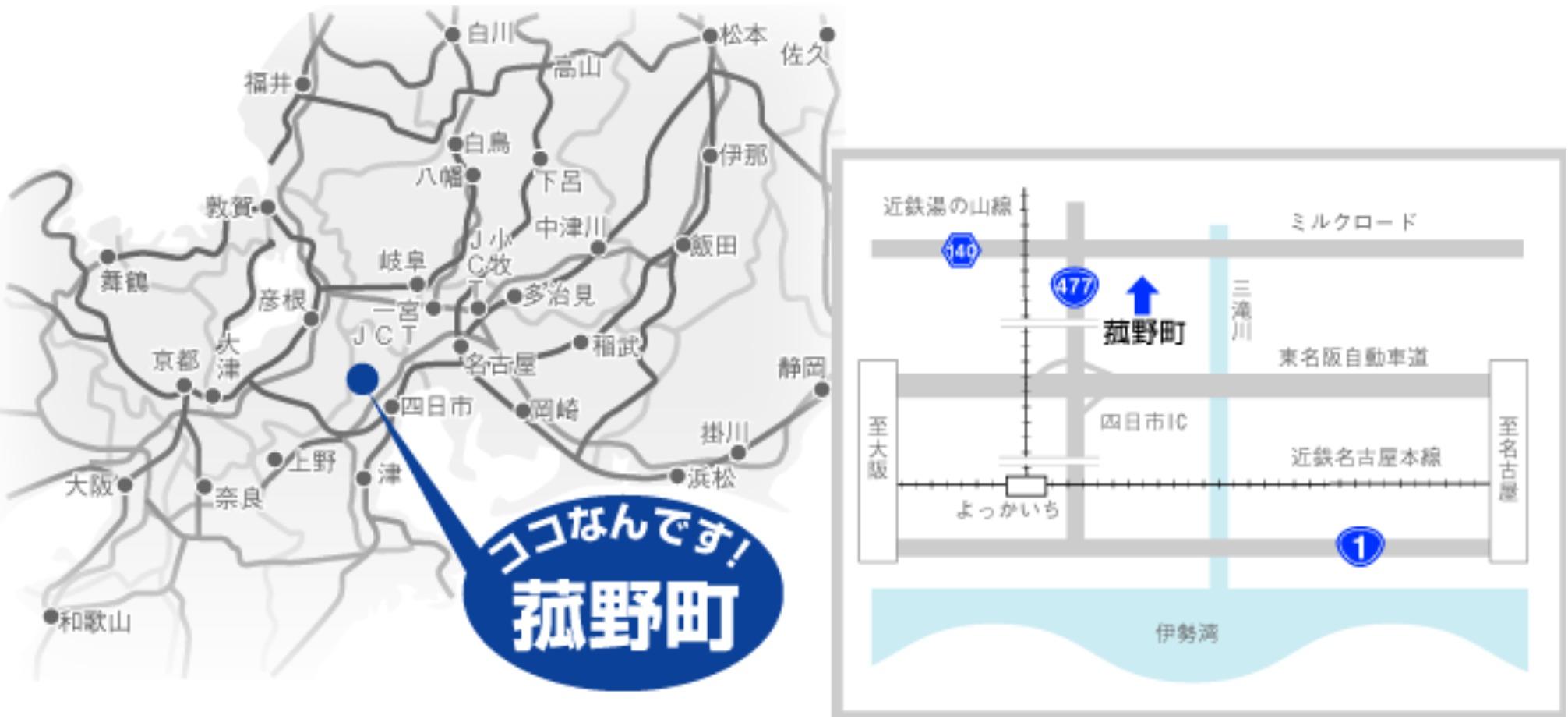 鈴鹿山麓かもしかハーフマラソン会場アクセスマップ