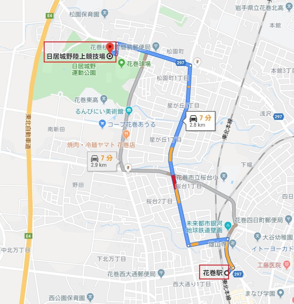 イーハトーブ花巻ハーフマラソン会場アクセスマップ