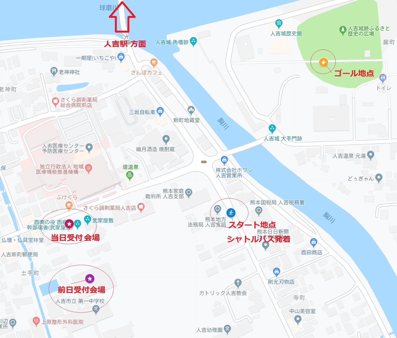 ひとよし温泉春風マラソン会場アクセスマップ
