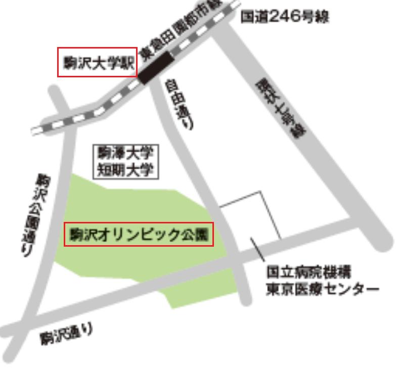 世田谷246ハーフマラソン会場アクセスマップ